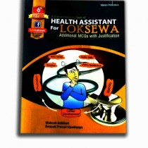 A complete book of health assistant for loksewa