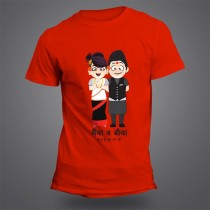 Maicha wo Baucha Couple Tshirt - Red SKU-7810 Size Small(S) Meidum(M) Large(L) Xtra Size(XL)