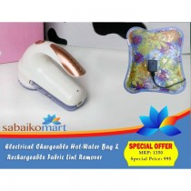Rechargeable Fabric Lint Remover and Electrical Chargeable Hot-Water Bag - Normal SKU-3908
